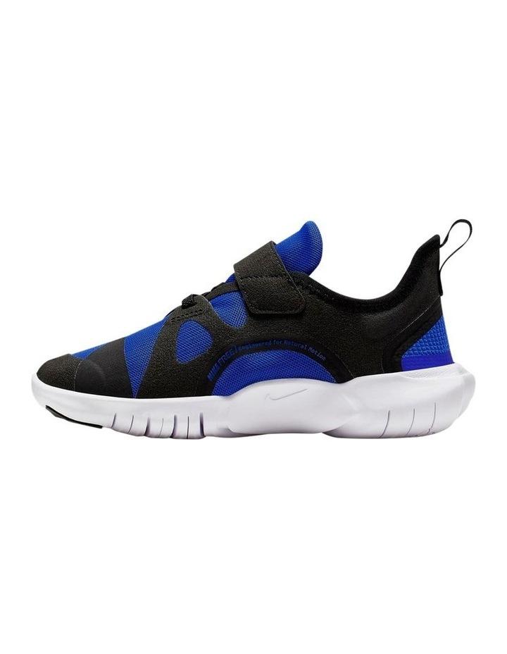 Free RN 5.0 Pre School Boys Shoes image 2