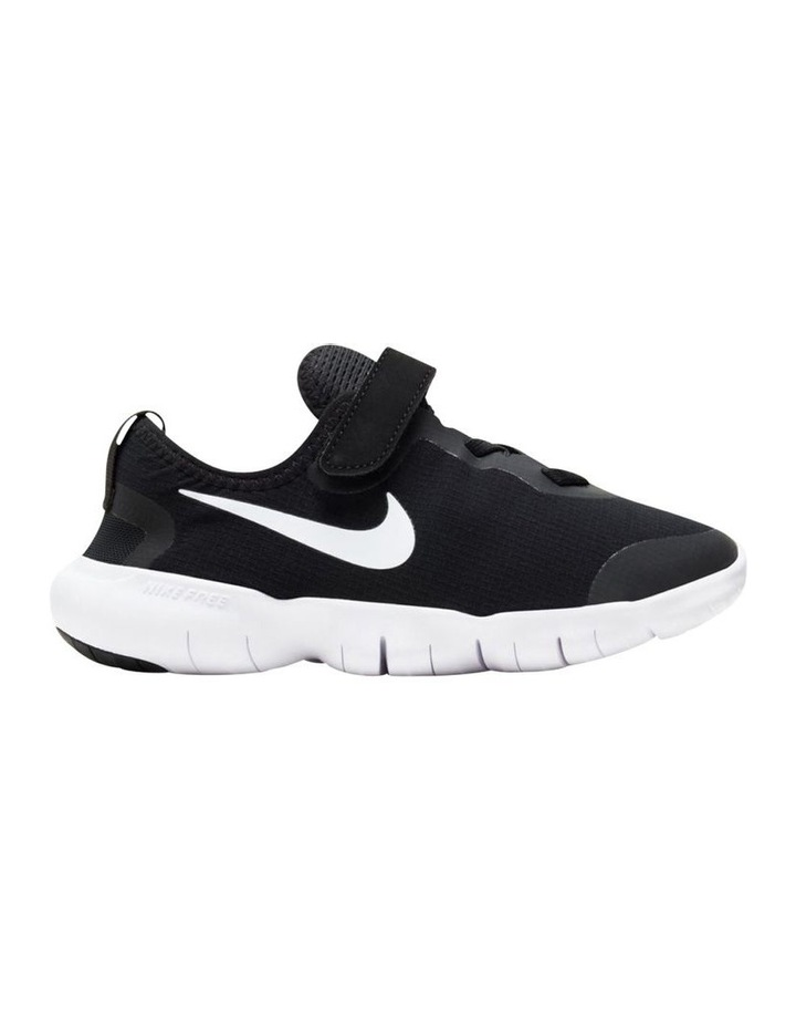 Free Rn 5.0 II Pre School Boys Sports Shoes image 1