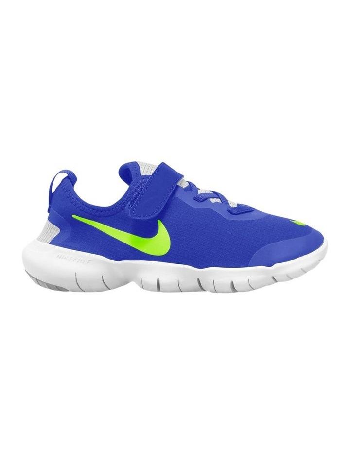 Free RN 5.0 II Pre School Boys Shoes image 1