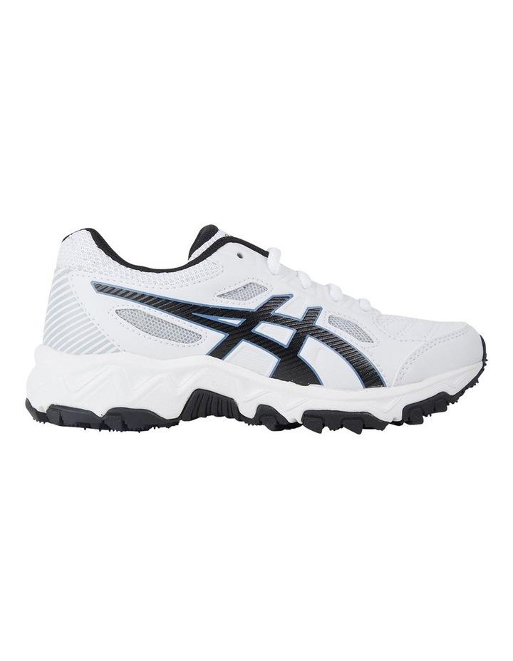 GEL-Trigger 12 TX Grade School Boys Sports Shoes image 1
