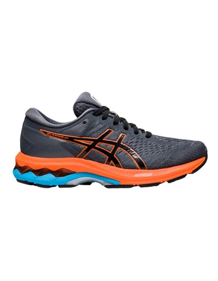 Gel-Kayano 27 Grade School Boys Sports Shoes image 1