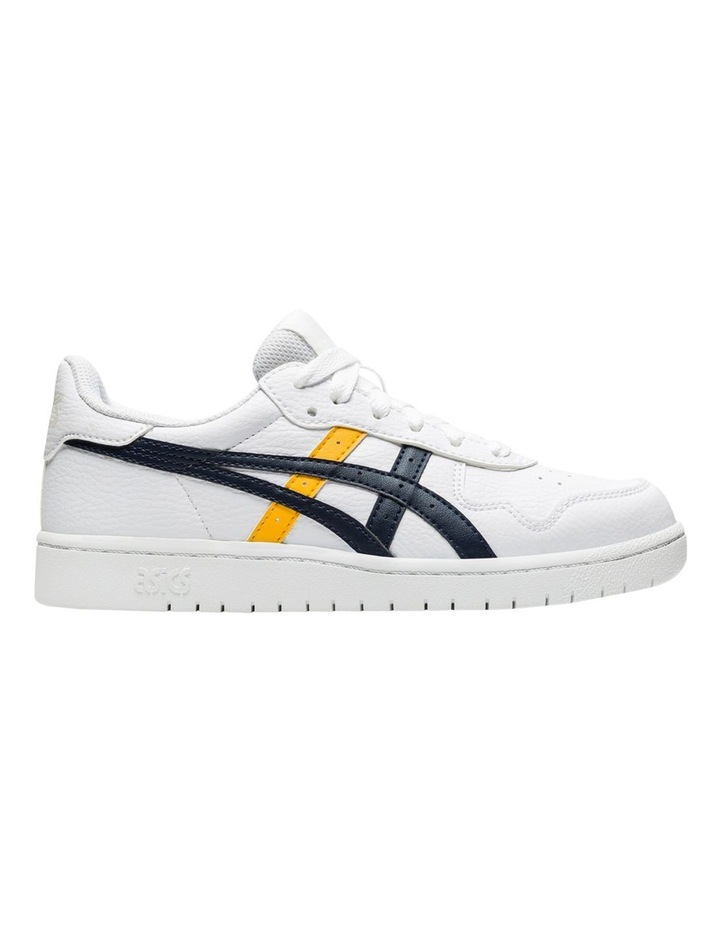Japan S Grade School Boys Sneakers image 1