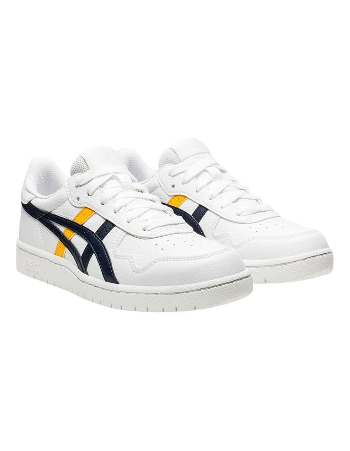 Japan S Grade School Boys Sneakers image 3