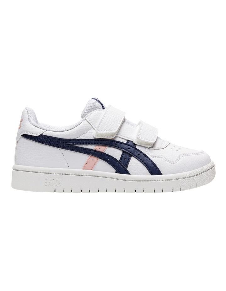 Japan Pre School Girls Sneakers image 1