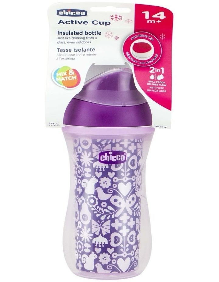 Insulated Cup 14 Months  Girl 1Pk 266Ml image 2