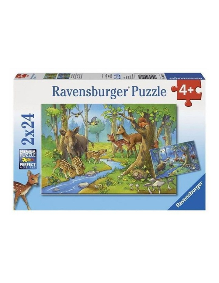 Cute Forest Animals Puzzle 2x24 Pieces image 1