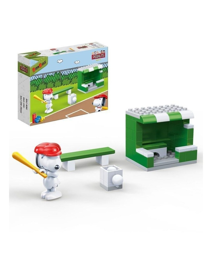 Peanuts - Snoopy Baseball Field image 4