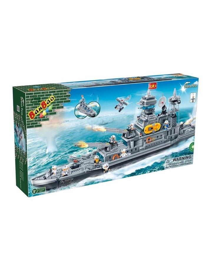 Navy - Cruiser Battleship 8241 image 1