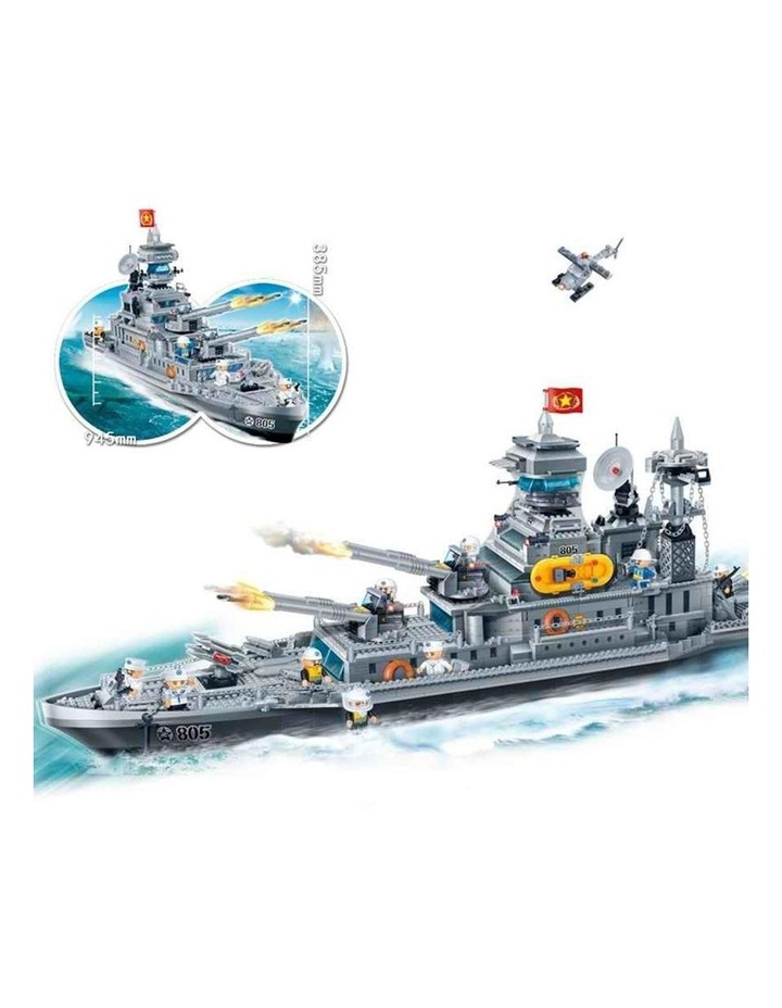 Navy - Cruiser Battleship 8241 image 2