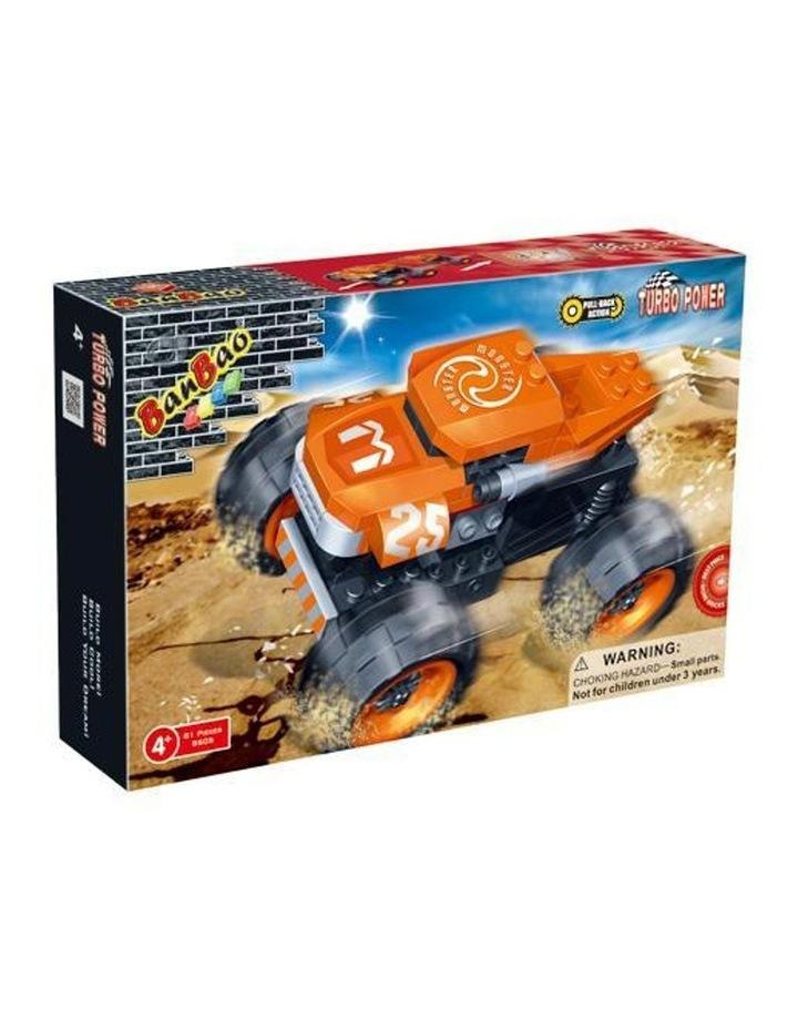 Turbo Power - Monster 8605 image 1
