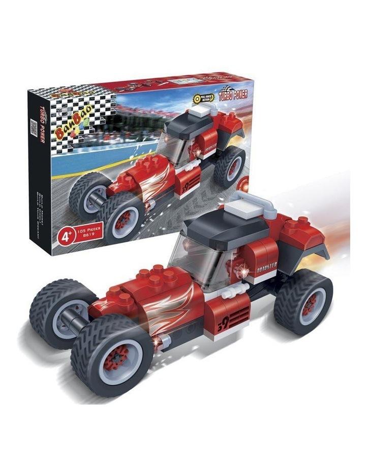 Turbo Power - Roadster 8619 image 2