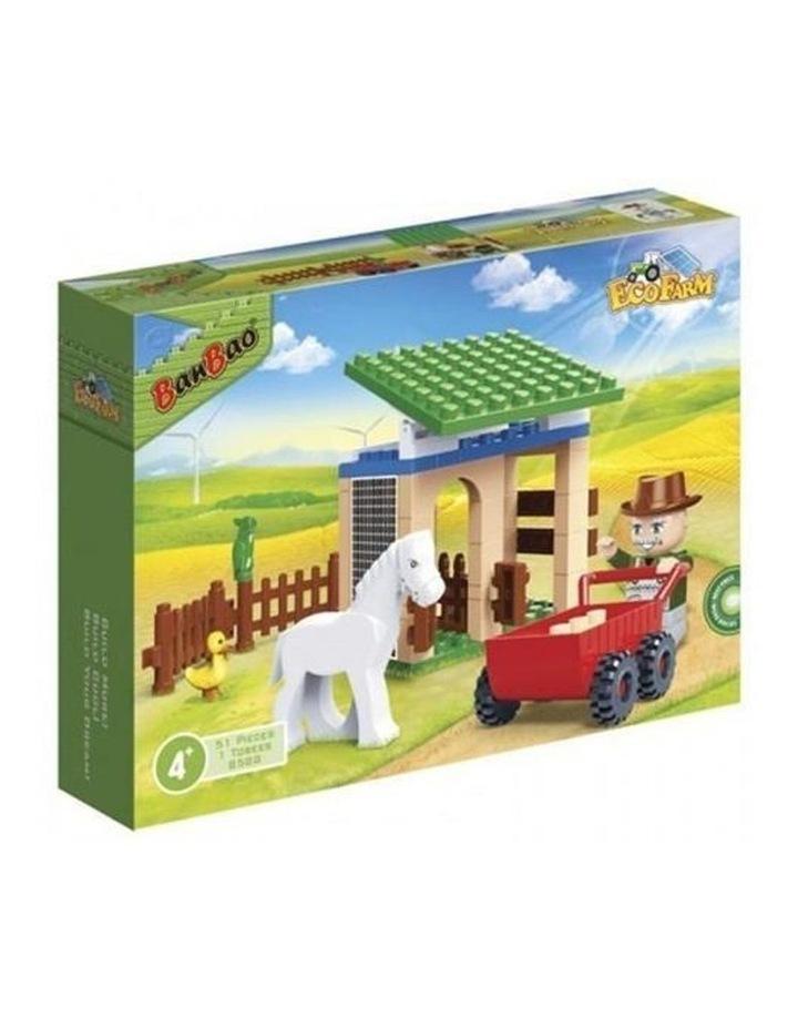 Eco Farm - Small Barn 8588 image 1