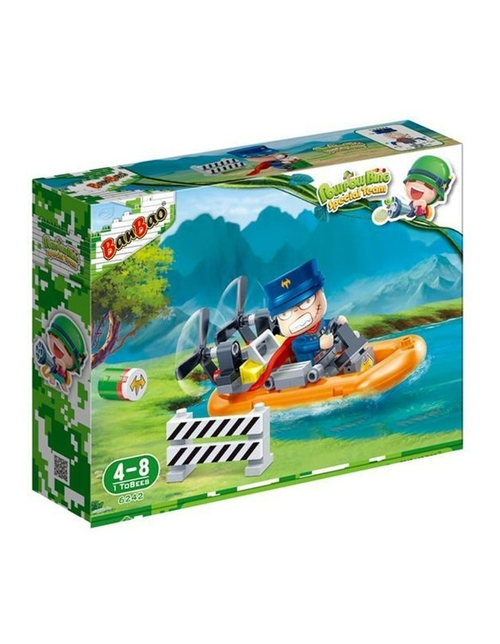 Cute Military - General Luther Hawk's Runner Ski Boat 6242 image 1