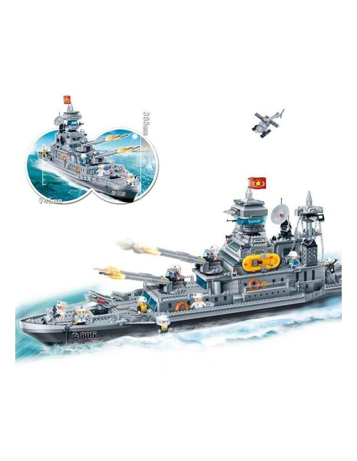 Navy - Cruiser Battleship 8241 image 2