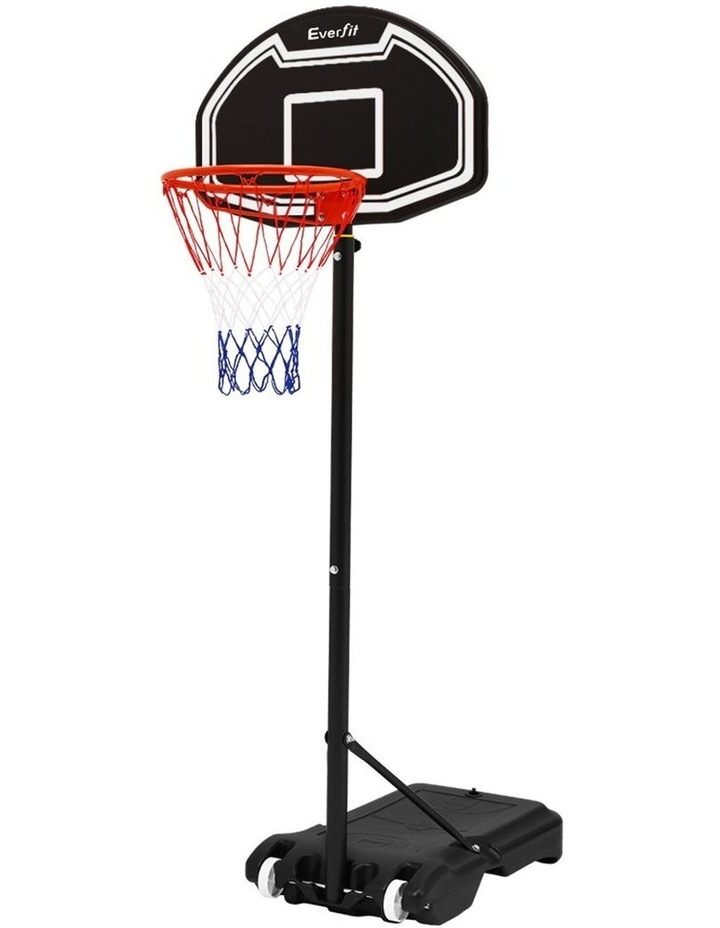 Everfit Pro Portable Basketball Stand System Hoop Height Adjustable Net Ring BK image 1