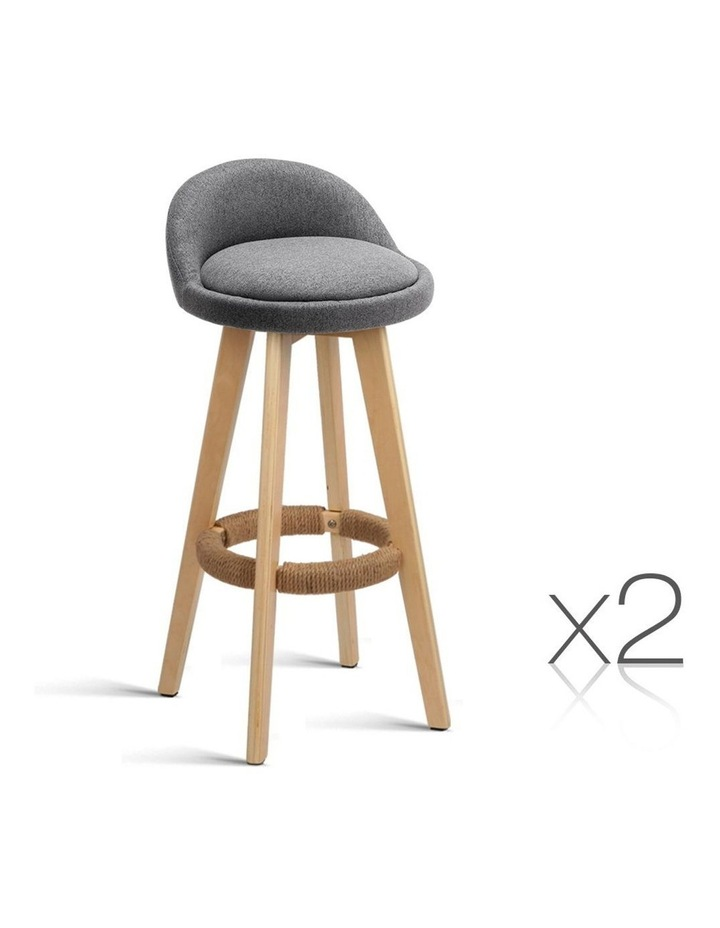 Bentwood Bar Stool image 1