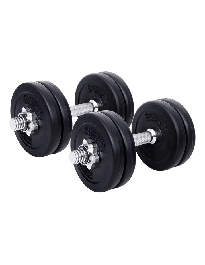 Fitness Gym Exercise Dumbbell Set 15kg image 1