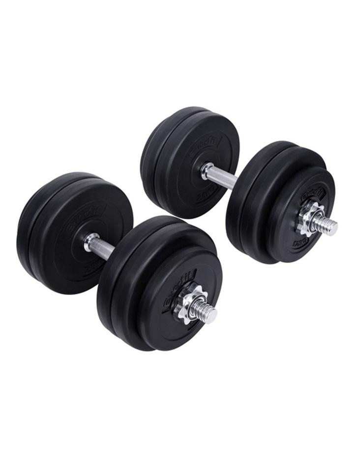 Fitness Gym Exercise Dumbbell Set 30kg image 1