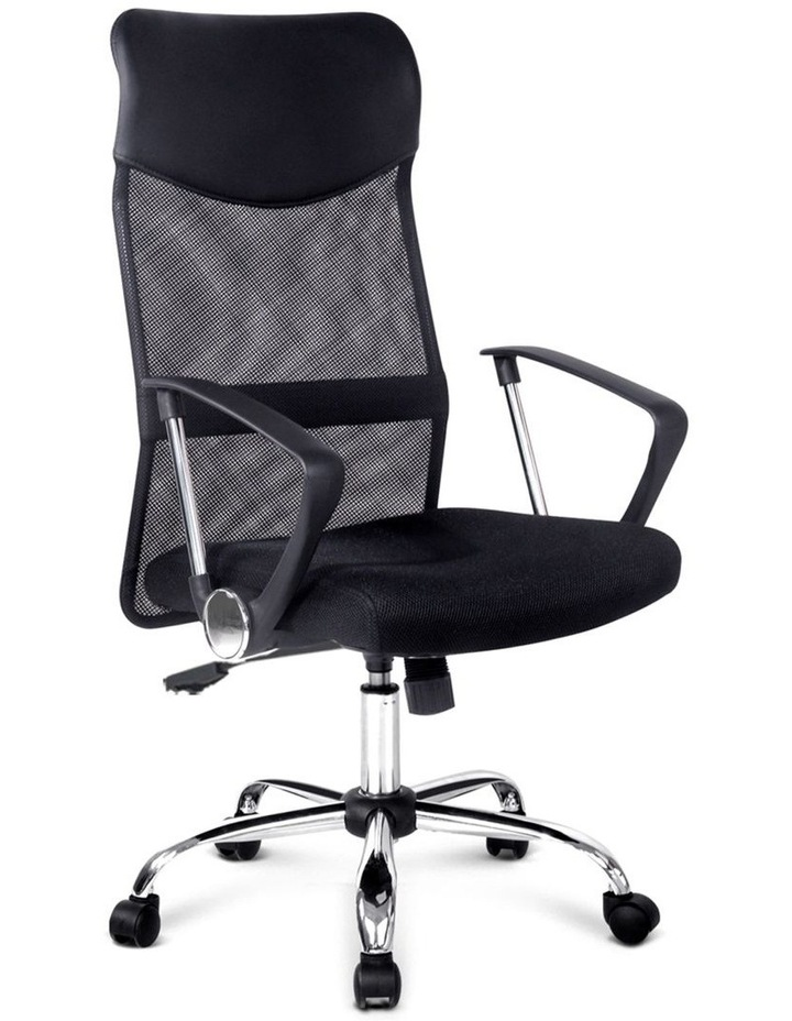 PU Leather Mesh High Back Office Chair image 1