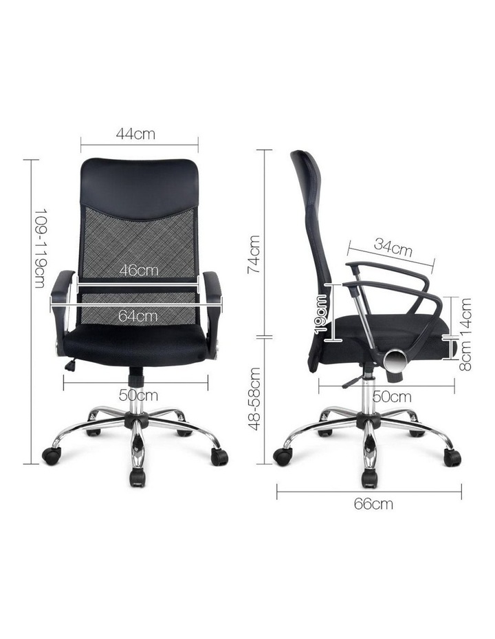 PU Leather Mesh High Back Office Chair image 2