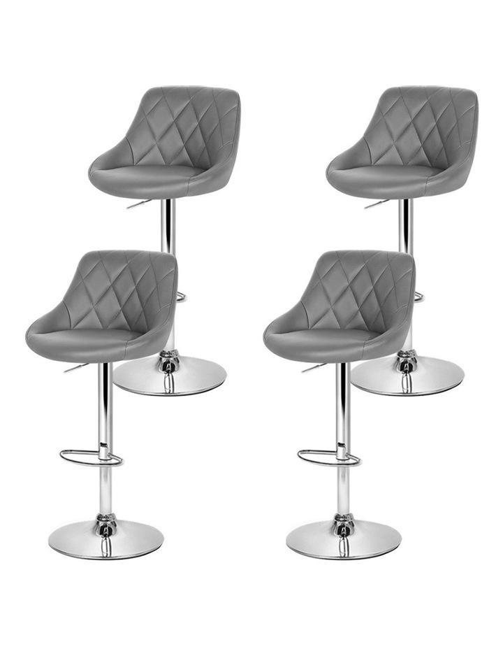 4x Kitchen Bar Stools Swivel Bar Stool PU Leather Gas Lift Chairs Grey image 4