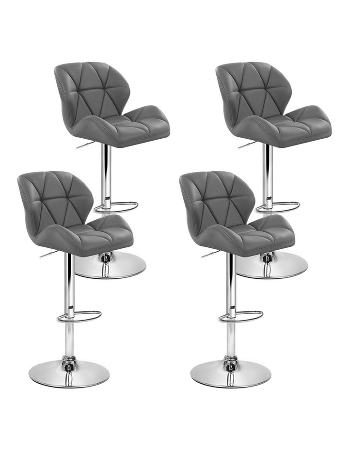 4x Kitchen Bar Stools Swivel Bar Stool Leather Gas Lift Chairs Grey image 1