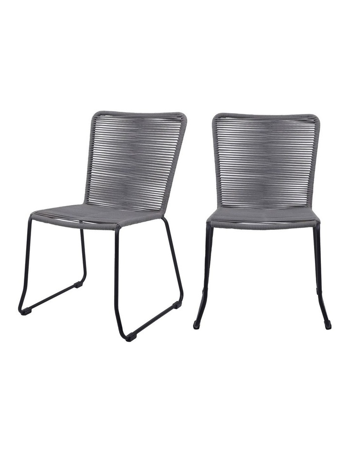 Living Jute Set of 2  Charcoal Armless Dining Chairs image 1
