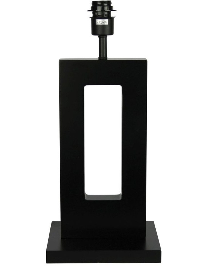 Habitat Table Lamp Base image 1