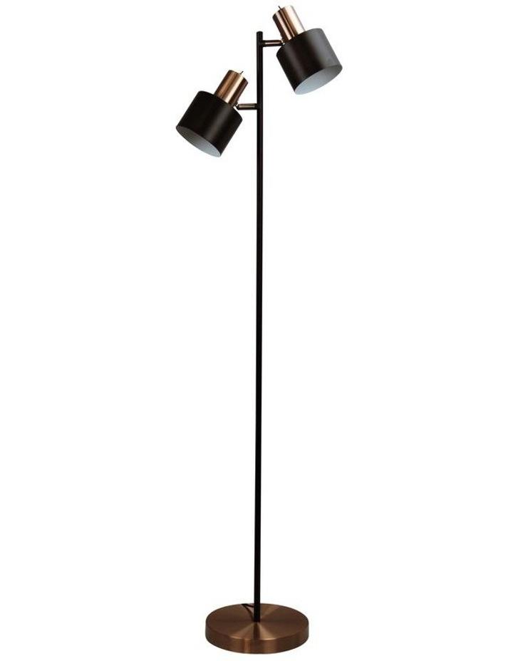 Ari Twin Floor Lamp Copper image 1