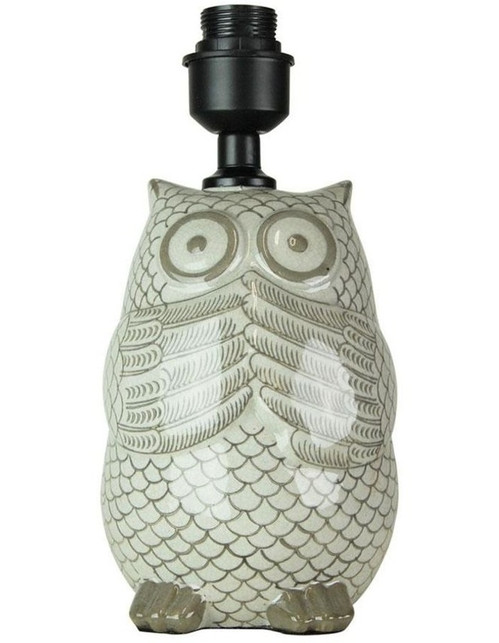 OWL CERAMIC LAMP BASE image 1