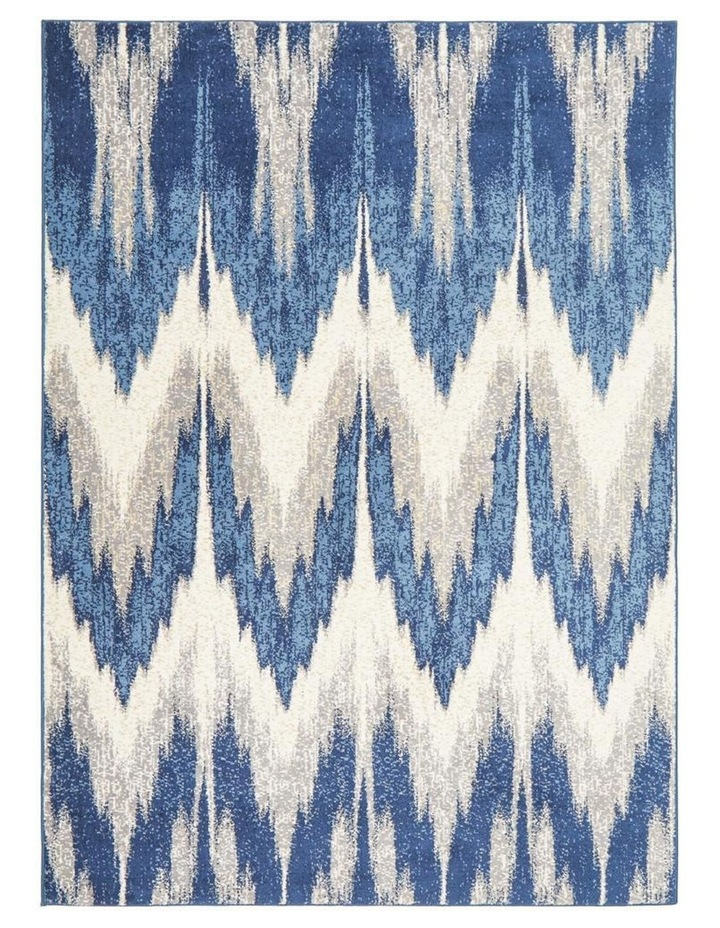 Chelsea Harper Ikat Modern Rug Blue Cream image 2