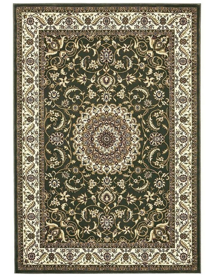 Sydney Collection Medallion Rug Green with Ivory Border image 2