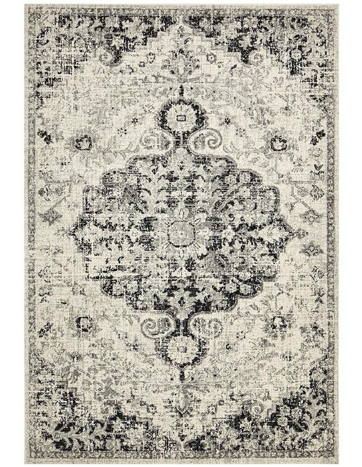 Museum Transitional Charcoal Rug image 4
