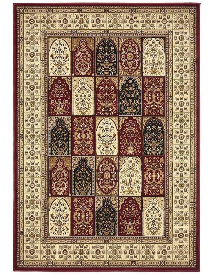 Sydney Collection Traditional Panel Pattern Rug Burgundy image 2