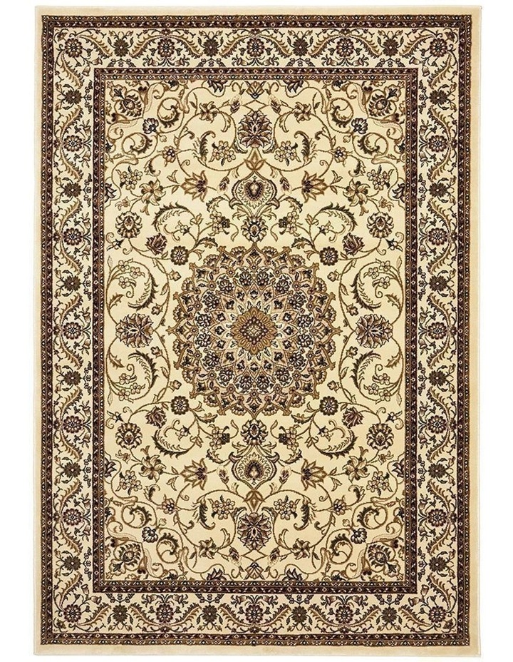 Sydney Collection Medallion Rug Ivory with Ivory Border image 2