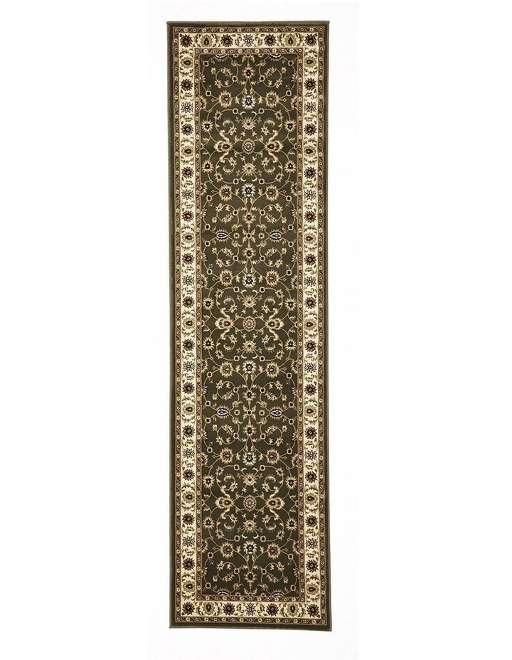 Sydney Collection Classic Rug Green with Ivory Border image 1