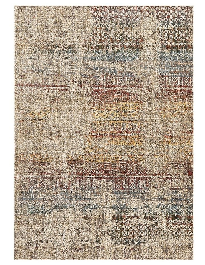 Jezebel Fluid Rainbows Modern Multi Rug image 1