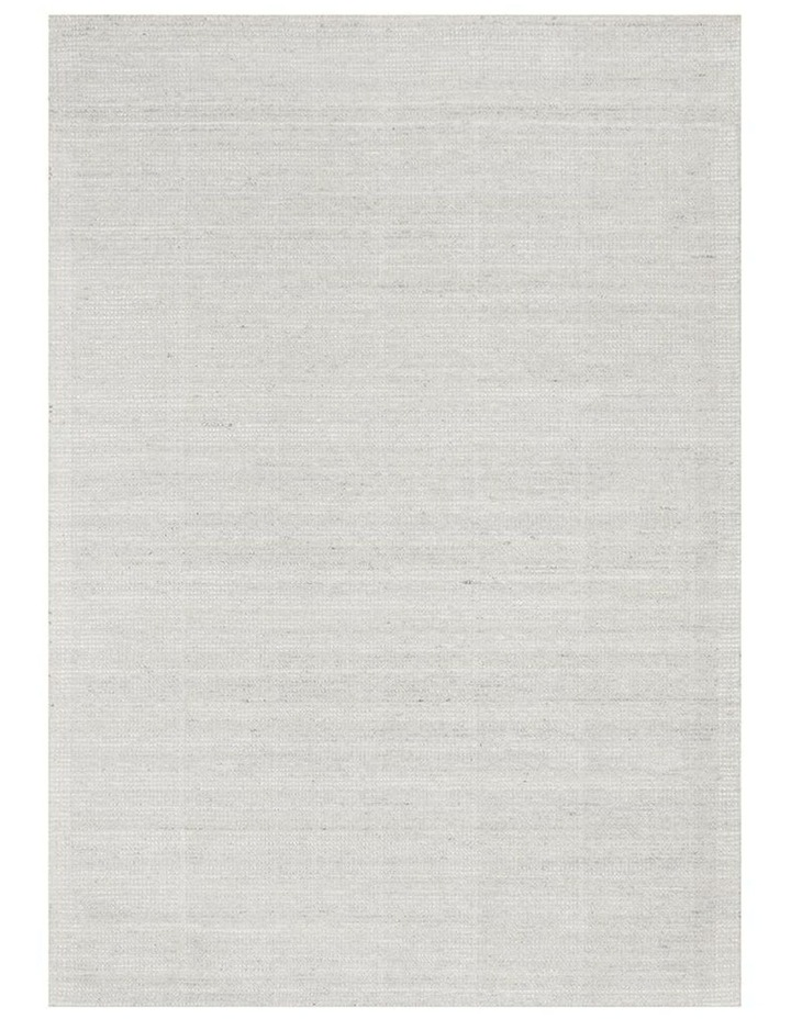 Allure Sky Cotton Rayon Rug image 1