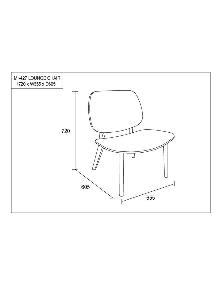 Koa Lounge Chair image 4