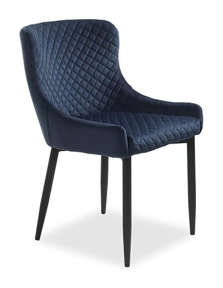 Danya Dining Chair - Blue image 1
