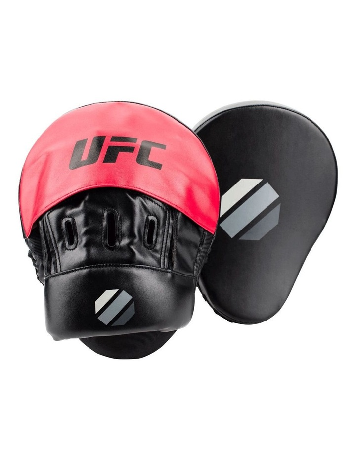 Contender Short Curved Focus Mitts image 1