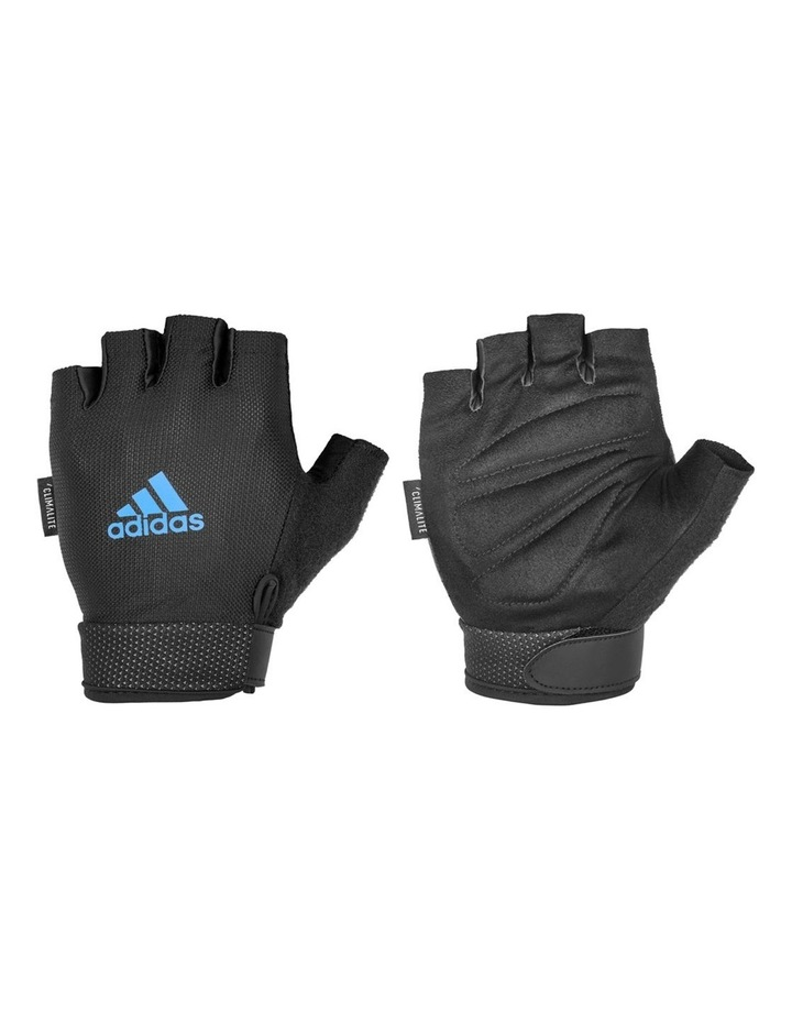 Essential Adjustible Gloves - Blue - Small image 1