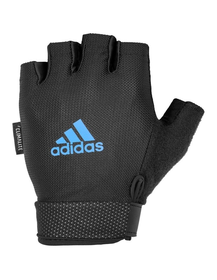 Essential Adjustible Gloves - Blue - Small image 3