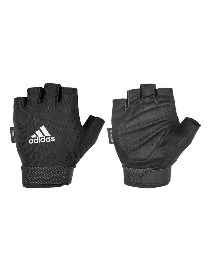 Climate Adjustable Unisex Weight/Gym/Sport XXL Half Finger Gloves BLK/WHT image 1