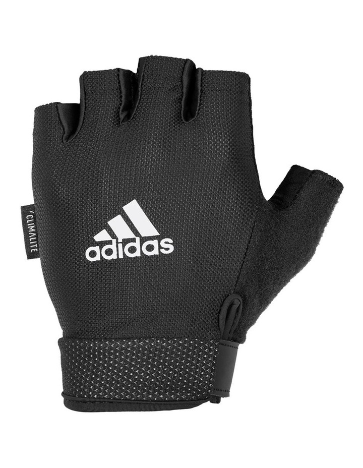 Climate Adjustable Unisex Weight/Gym/Sport XXL Half Finger Gloves BLK/WHT image 3