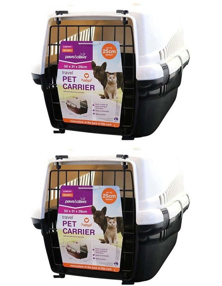 Small Pet Carrier image 4