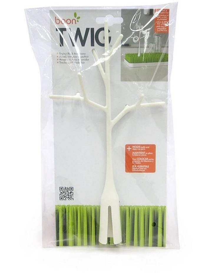 Twig White Bottle Baby Drying Rack Accessory for Grass/Lawn Countertop image 3