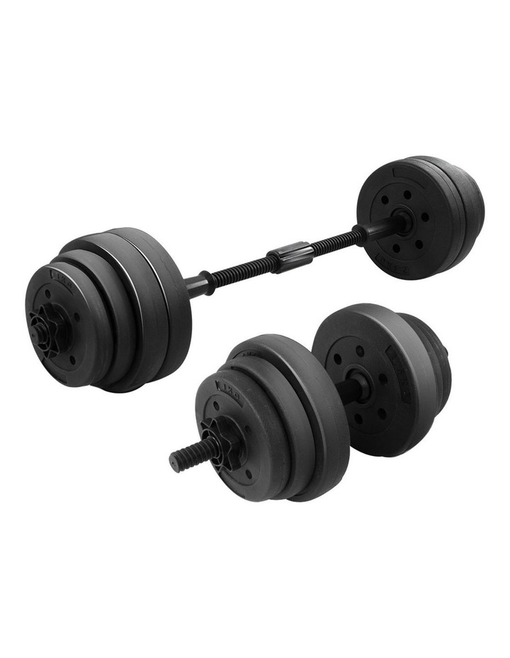 Powertrain 20kg Home Gym Dumbbell Set Exercise Weights image 1