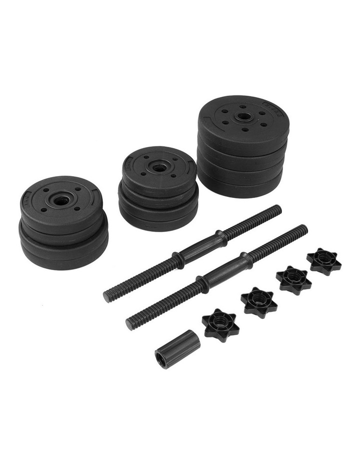 Powertrain 20kg Home Gym Dumbbell Set Exercise Weights image 2