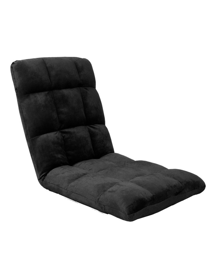 Laura Hill  Adjustable Cushioned Floor Gaming Lounge Chair 99 x 41 x 12cm - Black image 1